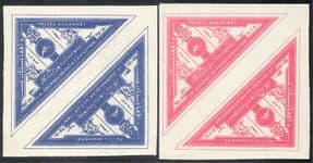 Afghanistan 1960 Pashtunistan Day 2v set triangle/ triangular imperforate t-b prs (n27634)