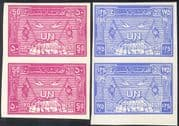 Afghanistan 1960 UN Day/ Globe/ Doves/ Peace/ Flags/ Birds 2v imperforate prs (n26240)