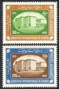 Afghanistan 1961 Exhibition Buildings  /  Expo  /  Architecture 2v set (n29384)