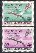 Afghanistan 1961 Malaria/ Mosquito/ Health/ Welfare/ Insects 2v set  (n28211)