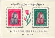 Afghanistan 1961  Women's Day/ Girl Scouts/ Scouting/ People  2v m/s (n28960g)