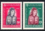 Afghanistan 1962 Girl Scouts  /  Scouting 2v set (n28206)