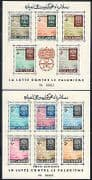 Afghanistan 1962 Malaria  /  Mosquito  /  Swamp  /  Welfare  /  Health  /  Insects  2 x m  /  s n31200