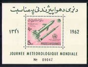 Afghanistan 1962  Meteorology/ Space/ Rockets/ Weather/ UN/ IMO/ WMO  1v m/s  (n31191)