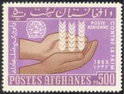 Afghanistan 1963 FAO/ FFH/ World Food Day/ Freedom From Hunger/ Farming 1v (n26233)