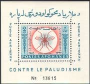 Afghanistan 1963 Medical/ Health/ Malaria/ Mosquito/ Insects/ Welfare 1v m/s (n28961)