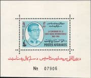 Afghanistan 1963  Red Crescent/ Red Cross/ Medical/ Health/ Welfare/ Royalty 1v m/s (n28960)