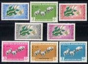 Afghanistan 1963 Sheep  /  Moth  /  Insects  /  Animals 8v (n26237)