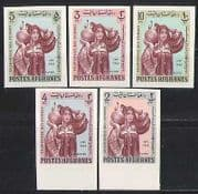 Afghanistan 1963 Women's Day  /  Costumes 5v impf  (n27636)