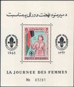 Afghanistan 1964  Women's Day/ Girl Scouts/ Scouting/ Guides 1v m/s (n28960c)