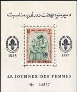 Afghanistan 1964  Women's Day/ Girl Scouts/ Scouting/ Guides/ Medical/ Health  1v m/s (n28960e)