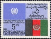 Afghanistan 1965 UN Day/ Flags/ Politics/ United Nations/ Government 1v (n33178)