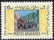 Afghanistan 1968 Independence Day/ Military/ Soldiers/ Truck/ Transport 1v (n29370)