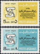 Afghanistan 1969 ILO/ Trade Unions/ Workers/ Tools 2v set (n29383)
