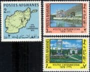 Afghanistan 1970 Mosque/ Arch/ Tourism/ Maps/ Buildings/ Architecture/ History/ Heritage 3v set (n29368)