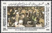 Afghanistan 1978 Elections/ Voting/ Democracy/ President Daoud/ Government 1v (n33175)