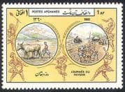 Afghanistan 1981 Farmers Day  /  Tractor  /  Ox Plough  /  Trees  /  Animals  /  Nature 1v (n40312)