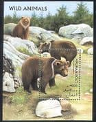 Afghanistan 1996 Bears  /  Nature  /  Wildlife  /  Environment  /  Conservation 1v m  /  s (b3705)
