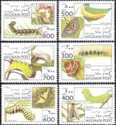 Afghanistan 1996  Silk Worms/ Moths/ Butterflies/ Insects/ Nature  6v set (b1769)