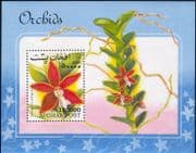 Afghanistan 1999 Orchids /Flowers/ Plants/ Nature 1v m/s (s4606)