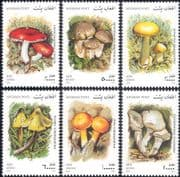 Afghanistan 2001  Fungi/ Mushrooms/ Nature/ Plants 6v set (s4557)