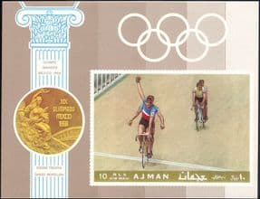 Ajman 1968 Olympic Games/  Olympics/ Cycling/ Bikes/ Sports/ Racing 1v m/s (b7495b)