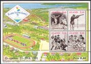 Aland 1991 Football/ Volleyball/ Shooting/ Sports/ Games/ Animation 4v m/s (n41594)