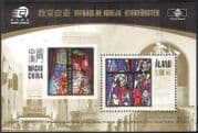 Aland 2010 Stained Glass Windows/ Church/ Art/ Artists/ Design/ Craft 1v m/s (n41617)