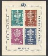 Albania 1962 Malaria  /  Medical  /  Health  /  Disease  /  Insects  /  Mosquito impf m  /  s (n37993)