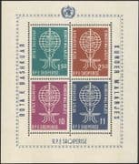 Albania 1962 Malaria/ Medical/ Mosquito/ Insects/ Health/ Welfare 4v m/s (b1765a)