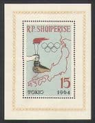 Albania 1963 Olympic Games, Tokyo  /  Sports  /  Olympics  /  Torch  /  Flame  /  Map 1v m  /  s n35562