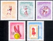 Albania 1965 Seventh Balkan Basketball Championships/ Games/ Sports/ Medal  5v set (s1968u)