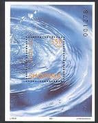 Albania 2001 Europa  /  Water Resources  /  Environment  /  Conservation 1v m  /  s (n35451)