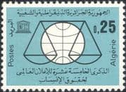 Algeria 1963 Human Rights 15th Anniversary/ Scales/ Glove/ Justice/ UN 1v (n45311p)