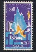 Algeria 1964 Gas Plant  /  Energy  /  Flames  /  Fire  /  Industry. Commerce 1v (n39257)