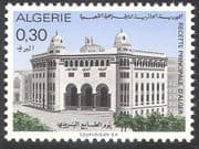 Algeria 1971 Stamp Day/ Post Office Building, Algiers/ Architecture/ Philately/ Buildings 1v (n41405)