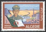 Algeria 1973 National Service/ Army/ Soldier/ National Flag/ Buildings 1v (n41381)