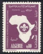 Algeria 1973 Scouts  /  Scouting Congress  /  People  /  Badge  /  Map 1v (n39208)