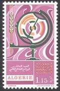 Algeria 1973 Wheat/ Food/ Freedom From Hunger/ Crops/ Farming/ FHH/ FAO  1v (n41395)