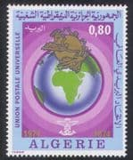 Algeria 1974 UPU Centenary  /  Statue  /  Post  /  Mail  /  Animation 1v (n39221)