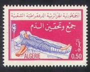 Algeria 1975 Blood Donors  /  Donation  /  Medical  /  Health  /  Welfare  /  Patient 1v (n39249)