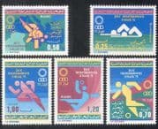 Algeria 1975 Judo  /  Handball  /  Football  /  Swimming  /  Athletics  /  Sports  /  Games 5v (n39212)