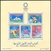 Algeria 1975 Judo  /  Handball  /  Football  /  Swimming  /  Athletics  /  Sports  /  Games m  /  s (n39213)