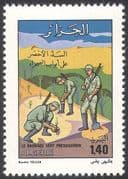Algeria 1976 Environment/ Ecology/ Plants/ Desert Encroachment/ Military 1v (n41403)