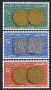 Algeria 1977 Ancient Coins  /  Money  /  Commerce  /  Currency  /  Business 3v set (n32182)
