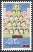 Algeria 1977 Census/ People/ Population/ Surcharge/ Animation 1v (n41385)