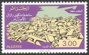 Algeria 1980 Earthquake Relief Fund/ Buildings /Disaster/ Welfare 1v (n41397)