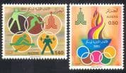 Algeria 1980 Sports  /  Olympic Games  /  Olympics  /  Flame  /  Shooting  /  Fencing 2v set n39573