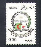 Algeria 1981 Five Year Plan  /  Book  /  Cog Wheel Emblem 1v (n37289)