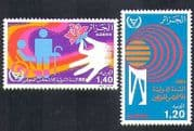 Algeria 1981 IY Disabled Person  /  Medical  /  Health  /  Welfare  /  Flower 2v set (n37288)